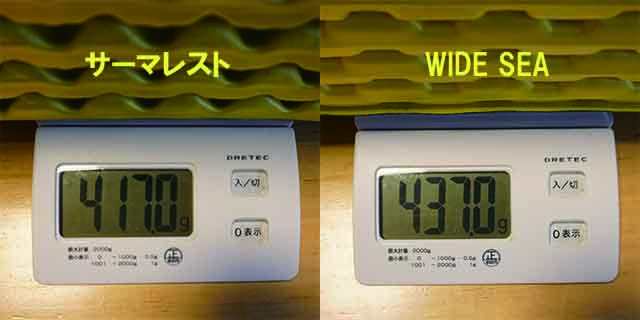 サーマレスト WIDE SEA 重さ比較
