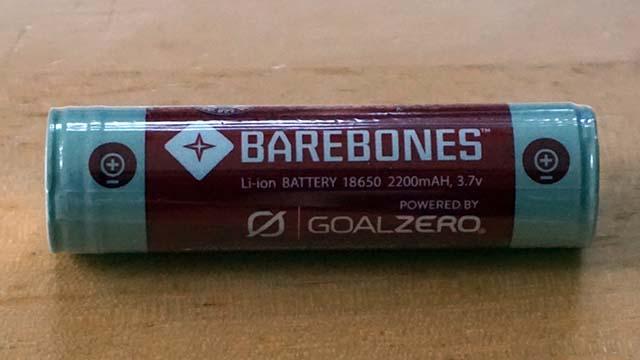 ビーコンライト バッテリー